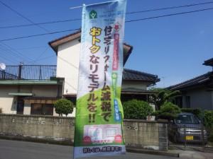 20120613_150440.jpg
