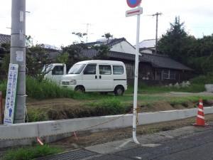 20120820_104016.jpg
