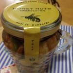 HONEY NUTS^ ^ 美味そう‼︎