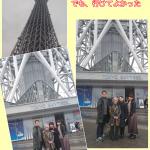 東京に就職