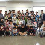 宇宙少年団の総会