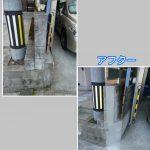 photogrid_1474865422635.jpg
