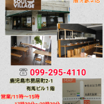 photogrid_1484620136239.png